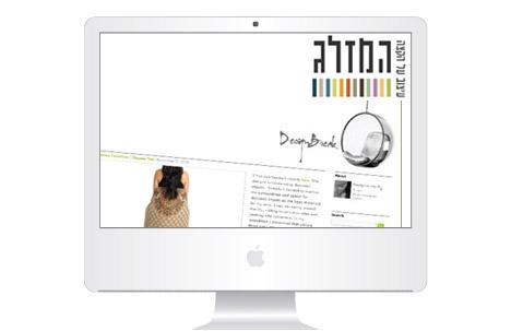 Design Break Elsewhere: Hamazleg Blog