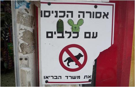 Rabtus & Cumber do Tel Aviv