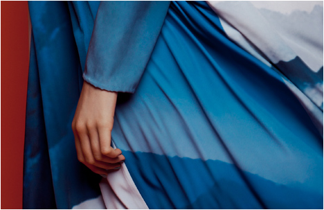 Student Break: Shira Galon | Blue Horizon
