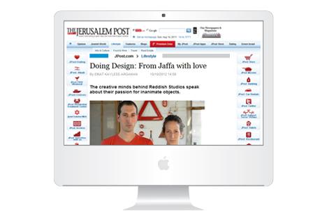 Design Break Elsewhere: Interviewing Reddish Studio for the JPost