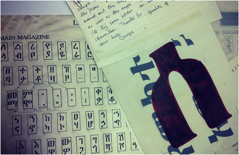 A Typographer in The Making: Take Eight