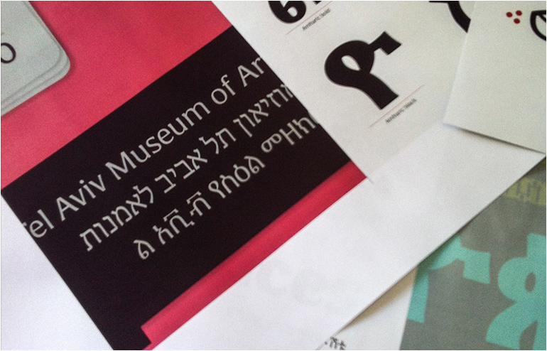 Liron Lavi Turkenich's A Typographer in The Making Series. // via: Design Break