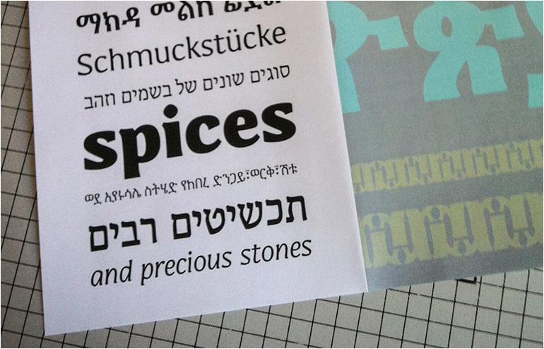 Liron Lavi Turkenich's A Typographer in The Making Series. // via: Design Break