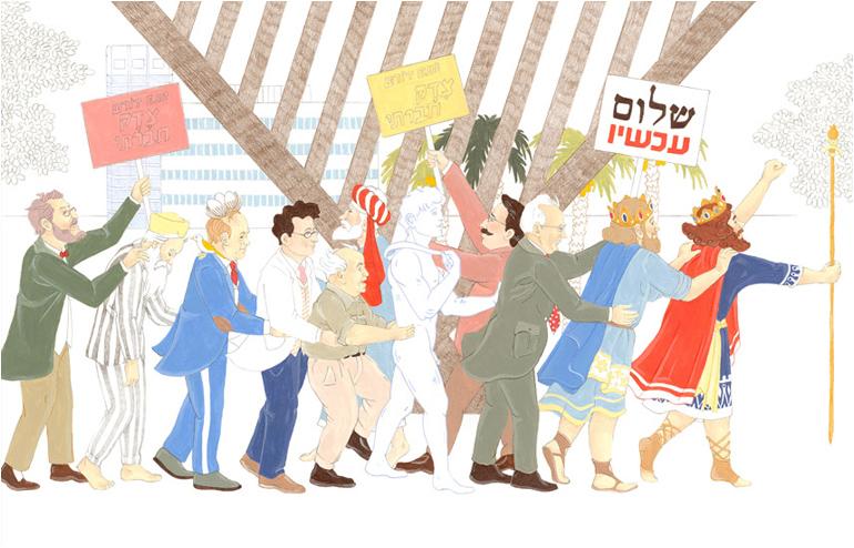 """Tel-Aviv – Travel Book"